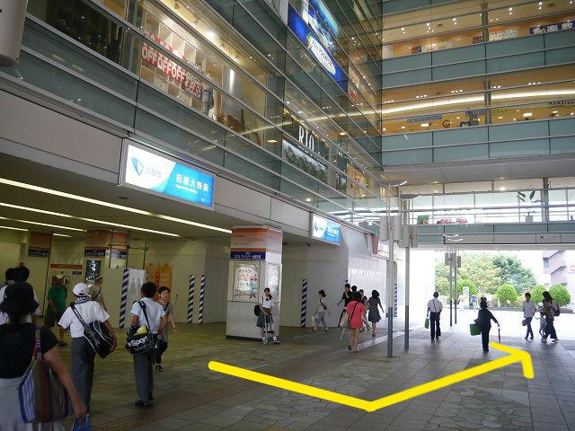 アクセス画像相模大野駅