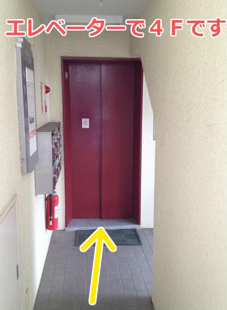 アクセス画像エレベーター