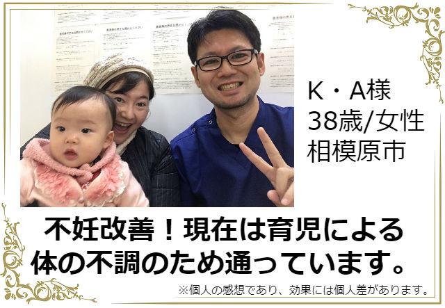 赤ちゃんとお母さんと施術者